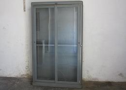 LibreroMetalico260x185